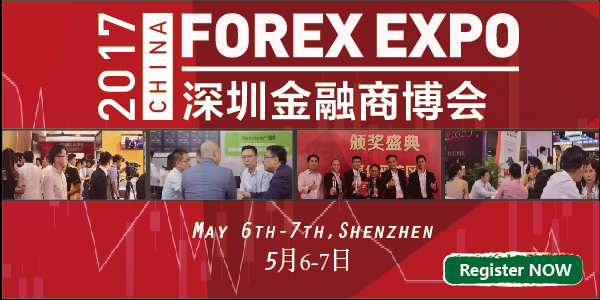 Forex trading conference 2017